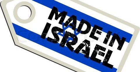 MAde-in-ISrael-480x250