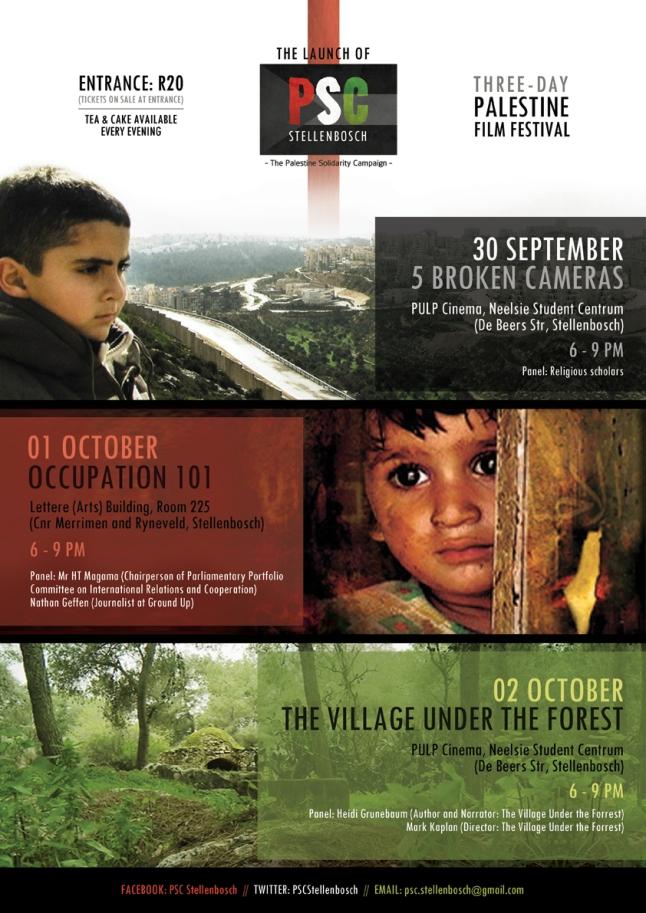 palestine-film-fest-poster-web